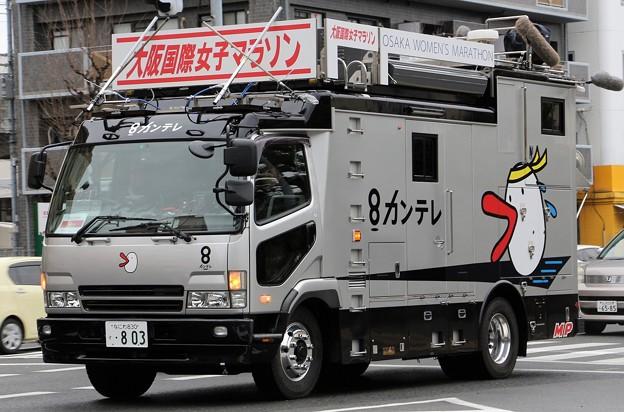 関西テレビ 多目的移動中継車「MP」