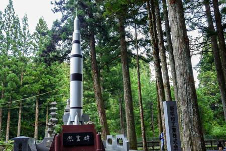 高野山奥の院 アポロ型墓標