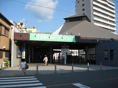 100815 宮島口駅