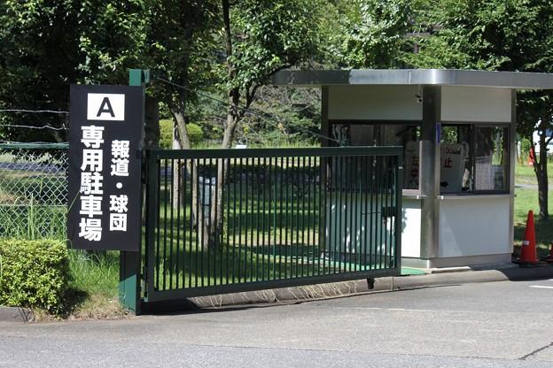 写真: A駐車場入口