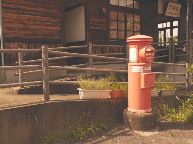無人駅のpost