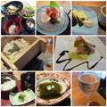 写真: 琉球温泉瀬長島ホテル