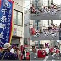 Photos: 千原エイサー@男性だけの