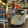 Photos: お台場一丁目商店街