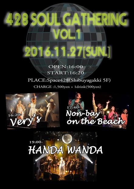 11/27『Soul Gathering Vol.1』-表面