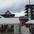 Photos: 今日は11時のおはなし会に間に合うように、四天王寺の古書市の会場...