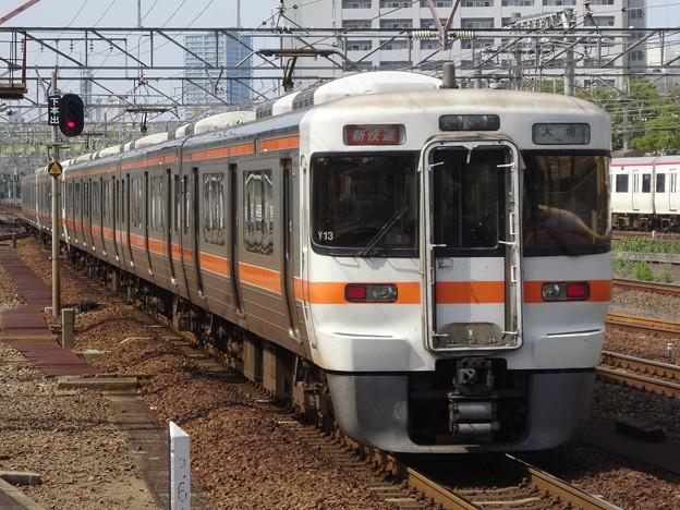 313系新快速 熱田駅にて1