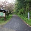 140513-86東北ツーリング・古城山公園