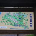 140513-87東北ツーリング・古城山公園・古城山案内図