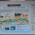 写真: 100516-8仙巌園前の説明書2