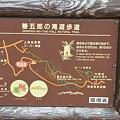 写真: 100720-1善五郎の滝