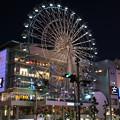 Photos: 名古屋 栄