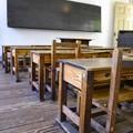 Photos: 教室