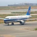 Photos: 中国南方航空