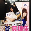 AKB48 45th選抜総選挙谷真理佳ポスター