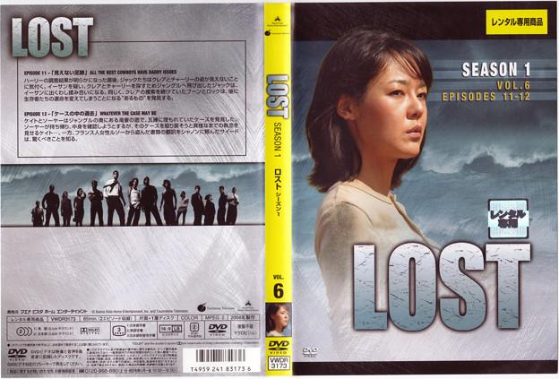 「LOST SEASON 1 VOL.6」 Jacket
