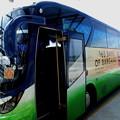 アウトレットへの無料バス。