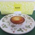 BAKE CHEESE TART 「焼きたてチーズタルト」