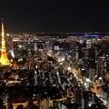 写真: 東京タワー(夜景、2016.12.31)
