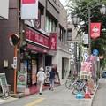 Photos: IMG_1556ランプ亭@北習志野