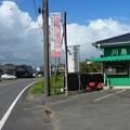Photos: 川島食堂@蓮沼DSC09796