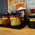 Photos: 麺屋武士道船橋店DSC09814