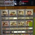 Photos: 夢天下 佐倉本店DSC01173