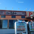 Photos: 夢道中 河内店DSC01517