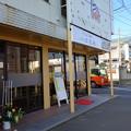 Photos: 三代目月見軒六実店DSC01481