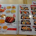 餃子太郎@東船橋menu6