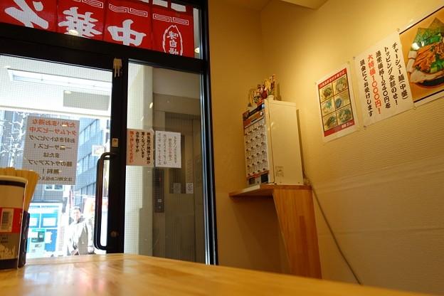 麺屋7.5Hz千葉中央店DSC03251