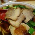 Photos: 麺屋7.5Hz千葉中央店DSC03258