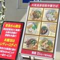 Photos: 麺屋7.5Hz千葉中央店DSC03261menu