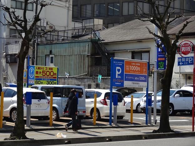 麺屋7.5Hz千葉中央店DSC06939