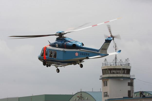 AW139 だいせつ1号