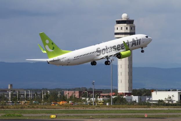 B737-800 Salaseed Air Dlivery Flight