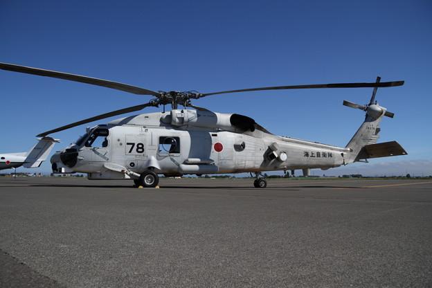 SH-60J 8278 25fs JMSDF 1