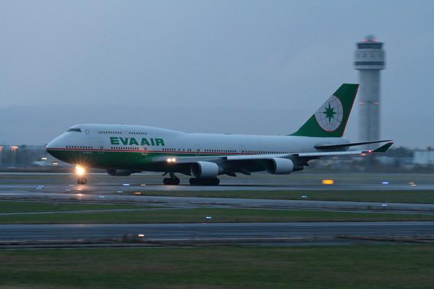 B747-400 EVA takeoff