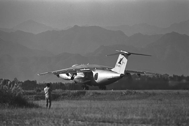 C-1 28-1001 APW RJFN 1979.12 (2)