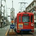 阪堺電車【キン肉マン】