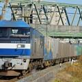 Photos: 1055レ【EF210-147牽引】