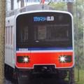 Photos: 上りTJライナー1周年記念乗車券表紙