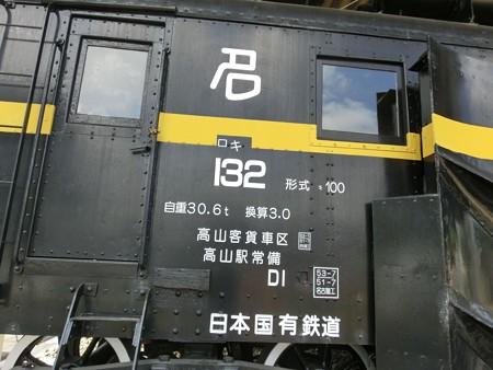 CIMG8911