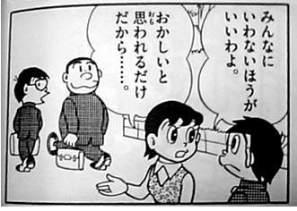 ポストの中の明日」 前編 ~明日...