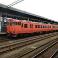 DMU 47 @ Tottori