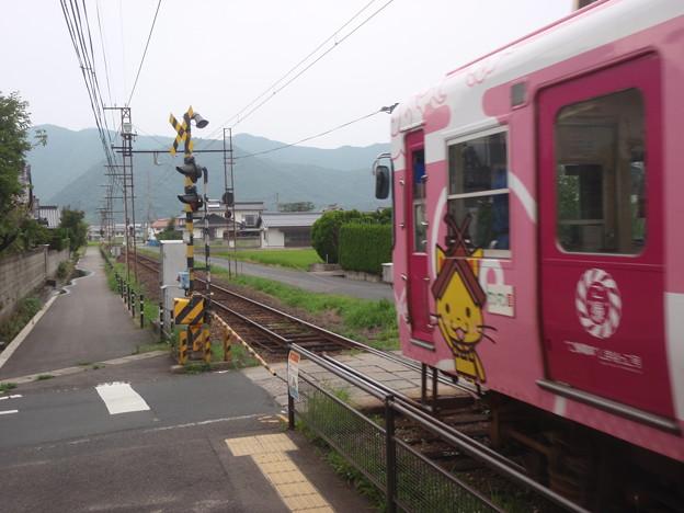 Ichibata-P8040248