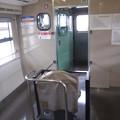 DMU 47, fare box