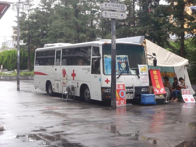献血車 Blood donation