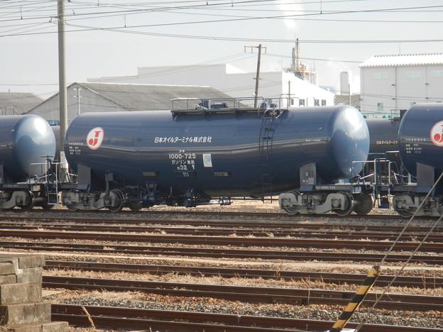 Oil tanker Taki1000-725 owned by JOT
