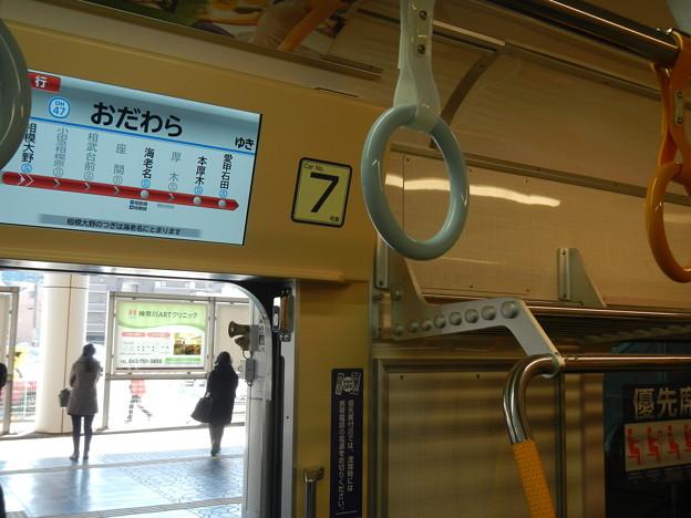 Odakyu 1000 (#1096) SiC refurbished, cab removed